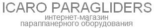Интернет каталог снаряжения для парапланеристов